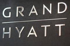 Teken van Grand Hyatt Berlijn Stock Foto's
