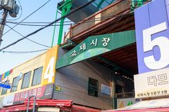 Teken van Gukje-Markt of de Internationale Markt van Nampodong in sinchang-Dong, Jung District, Busan, Zuid-Korea Stock Afbeeldingen