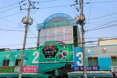 Teken van Gukje-Markt of de Internationale Markt van Nampodong in sinchang-Dong, Jung District, Busan, Zuid-Korea Royalty-vrije Stock Fotografie