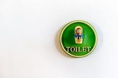 Teken van het openbare toilet van toilettenwc royalty-vrije stock afbeelding