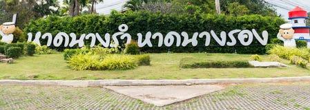 Teken van het Strand van Nang Ram Beach en van Nang Rong in Thai, Royalty-vrije Stock Fotografie
