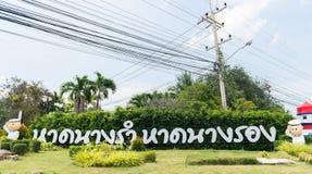 Teken van het Strand van Nang Ram Beach en van Nang Rong in Thai Stock Foto's