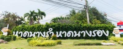 Teken van het Strand van Nang Ram Beach en van Nang Rong in Thai Royalty-vrije Stock Afbeeldingen