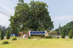 Teken van Nang Ram Beach in Thai Stock Foto's