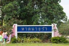 Teken van Nang Ram Beach in Thai Royalty-vrije Stock Afbeeldingen
