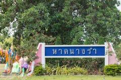 Teken van Nang Ram Beach in Thai Stock Afbeelding