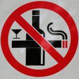 Teken van nr - het roken en geen drank Royalty-vrije Stock Afbeeldingen
