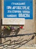 Teken van WO.II-periode, St. Petersburg Stock Fotografie