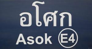 Teken voor Asok-post Royalty-vrije Stock Foto
