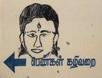 Teken voor het toilet van Vrouwen met verklaring in Tamil Stock Foto