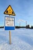 Tekenaardgasleiding Royalty-vrije Stock Foto
