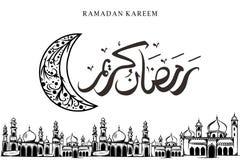Tekening van de het ontwerp de uitstekende schets van de Ramadan kareem groet van maan en moskee met Arabische kalligrafie voor I royalty-vrije illustratie