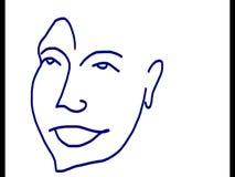 Tekening van het Aziatische Oosterse mannelijke glimlachen vector illustratie