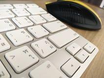 teknologimus och tangentbord Royaltyfria Bilder