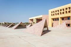 Teksas uniwersytet w Doha, Katar Obrazy Royalty Free