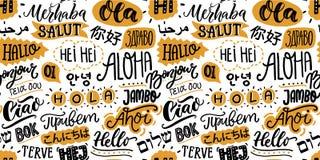 Teksta bezszwowy wzór z słowem w różnych językach cześć Francuski bonjur i salut, hiszpański hola, japoński konnichiwa royalty ilustracja