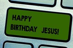Teksta szyldowy pokazuje wszystkiego najlepszego z okazji urodzin Jezus Konceptualna fotografia Świętuje narodziny święta boga św zdjęcia stock