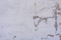 Tekstura betonowa ściana z pęknięciami i narysami które mogą używać jako tło zdjęcie royalty free