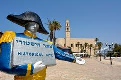 Teléfono Aviv Jaffa - Israel Imagen de archivo