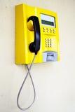 Teléfono público Imagen de archivo libre de regalías