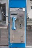 Teléfono público. Fotografía de archivo libre de regalías