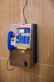 Teléfono público del mesón de la ciudad de Chiayi imagen de archivo libre de regalías