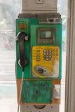 Teléfono público tailandés Imagenes de archivo