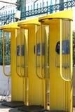 Teléfonos públicos amarillos Fotografía de archivo
