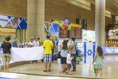 Tel Aviv - airoport - 21 de julio - Israel, 2014 Fotos de archivo libres de regalías