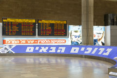 Tel Aviv - airoport - 21 juillet - l'Israël, 2014 Photo libre de droits
