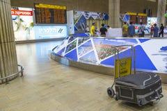 Tel Aviv - airoport - 21. Juli - Israel, 2014 Lizenzfreies Stockbild