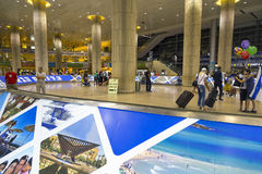 Tel-Aviv -airoport - 21 July - Israel, 2014 Stock Image