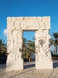 Tel Aviv - den moderna moderna skulpturstatyn av tro i Gan HaPisga Summit Garden Royaltyfri Fotografi