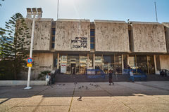Tel Aviv - 10 02 2017 : Extérieur de Musée d'Art de Tel Aviv et monu d'art Images libres de droits