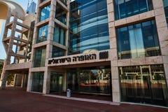 Tel Aviv - 10 02 2017 : Extérieur de Musée d'Art de Tel Aviv et monu d'art Image libre de droits