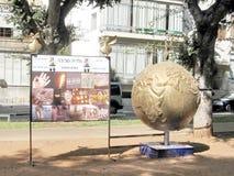 Tel Aviv Globe on Rothschild Ave 2007 Stock Images