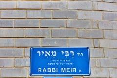 Tel Aviv - 4 Grudzień, 2016: Rabinu Meir znak uliczny w Tel Avi Obraz Royalty Free