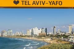 Tel Aviv horisont Royaltyfria Foton
