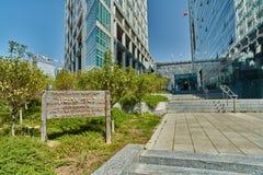 Tel Aviv - 10 02 2017: Ihilov centrum medyczne w Tel Aviv, buildi Zdjęcia Royalty Free
