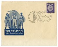 Tel Aviv, Israel  - 3 December 1950: Israeli historical envelope: cover with patriotic cachet military pilot, navy sailor and infa. Ntry soldier with weapon royalty free stock images