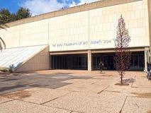 TEL AVIV, ISRAEL. Entrance to the building of Tel-Avivsky museum of Fine Arts royalty free stock photos