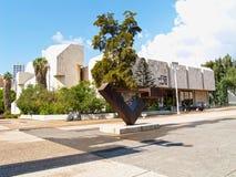 TEL AVIV, ISRAEL. Sculptural composition against the background of public library Shaar Tsion Beit Ariyela stock photos