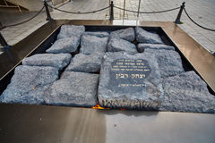 Tel Aviv - 10 02 2017 : Place célèbre de Yitzhak Rabin, temps de jour Images libres de droits