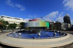 Tel Aviv: Quadrado de Dizingof Imagens de Stock Royalty Free