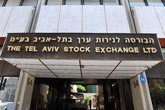 Tel Aviv Stock Exchange Stock Photography