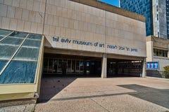 Tel Aviv - 10 02 2017: Tel Aviv muzeum sztuki powierzchowność i sztuki monu Obrazy Royalty Free