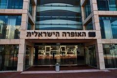 Tel Aviv - 10 02 2017: Tel Aviv muzeum sztuki powierzchowność i sztuki monu Obrazy Stock