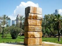 Tel Aviv Volovelski-Karni Garden the memorial 2011 Stock Photo