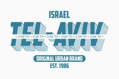 Tel Aviv-Yafo,以色列口号T恤杉的印刷术图表 与题字的T恤杉印刷品在希伯来语,翻译:特拉维夫 库存例证