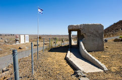 Tel e-saki memorial on Golan Heights Stock Photo